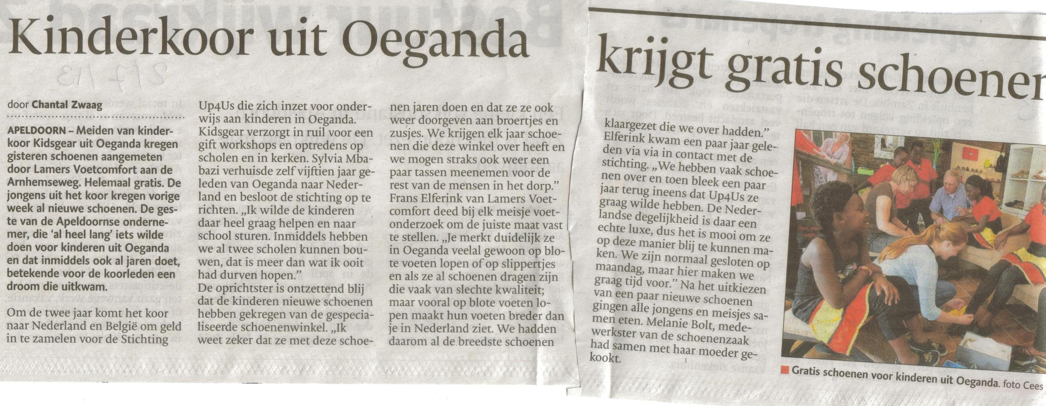 1- oegandees kinderkoor krijgen schoenen- bijzondere productie (verhaal van de dag)- publicatiedatum 2 juli 2013