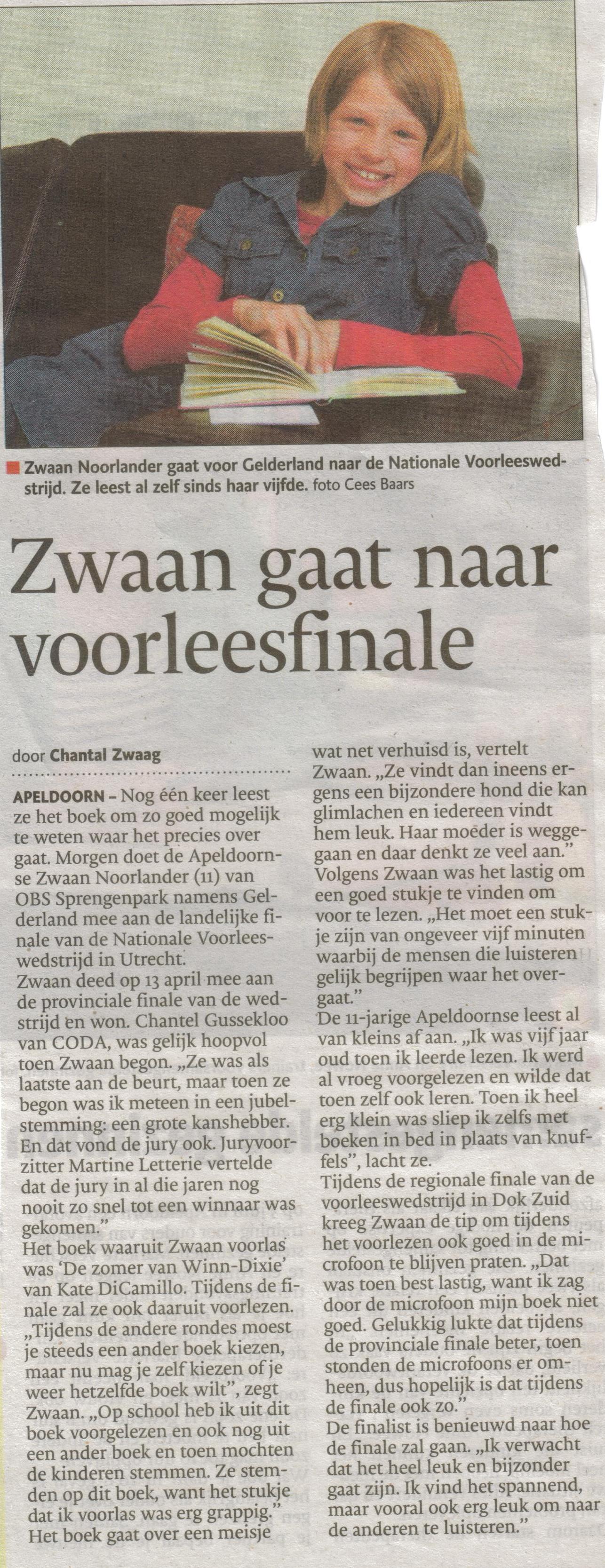 14- voorleeskampioenschap zwaan noorlander- bijzondere productie-publicatiedatum 28 mei 2013