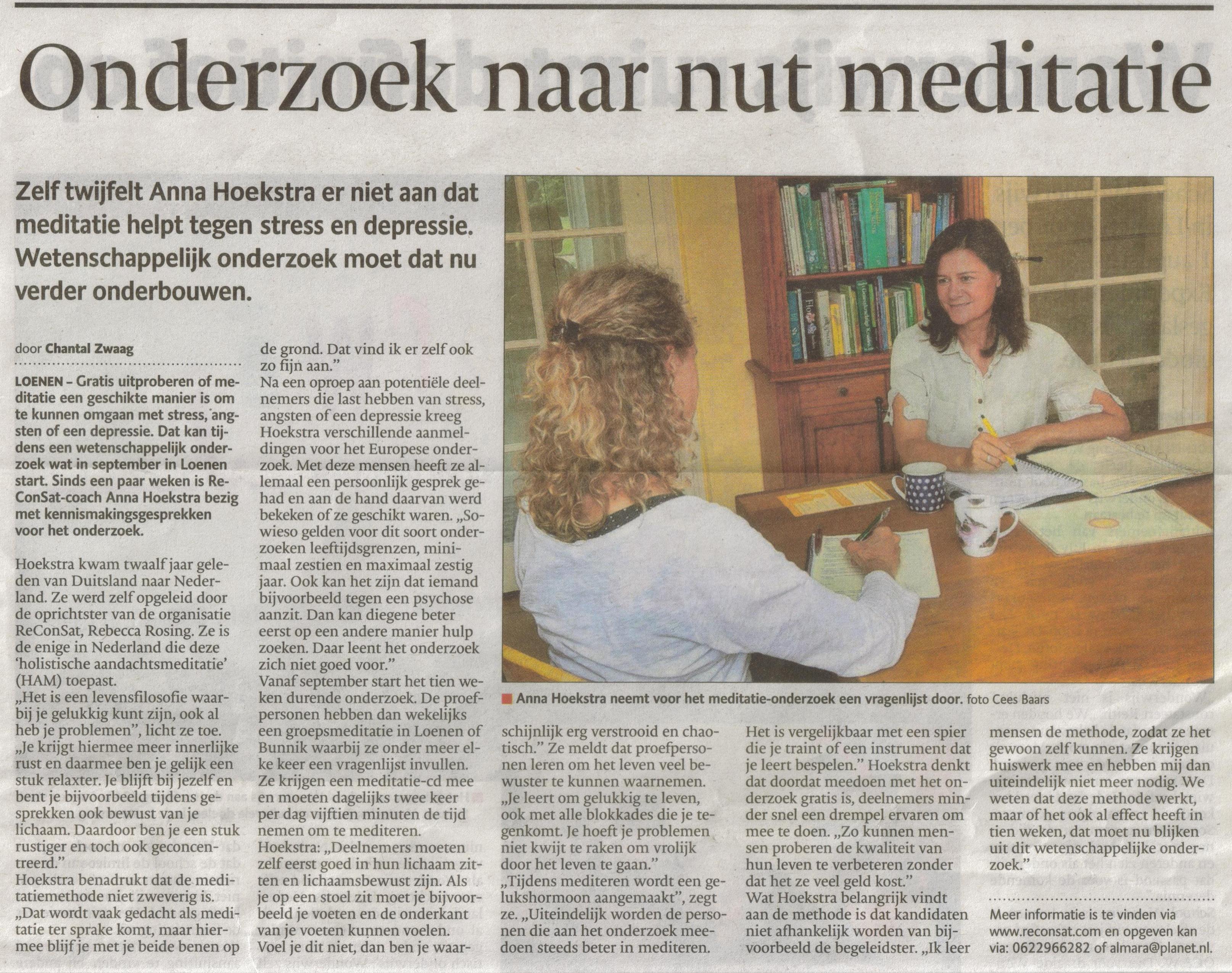 7- voorverhaal meditatie- bijzondere productie-publicatiedatum 25 juli 2013